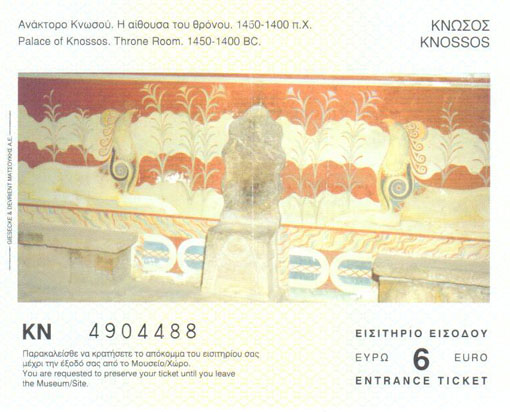 Bilet do Knossos
